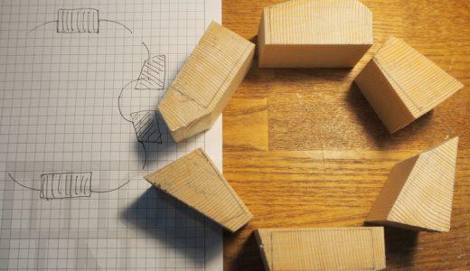 【ヴァイオリン製作】組み立ての基礎作り-ブロック製作
