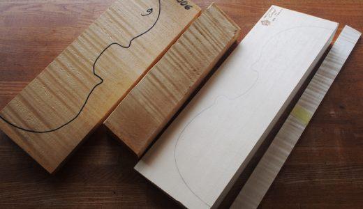 【ヴァイオリン製作】 4枚の木材の選定!個性のでる重要な部分。