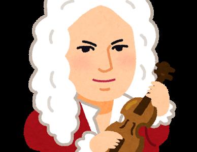 ヴェネツィア生まれの音楽家 ヴィヴァルディ
