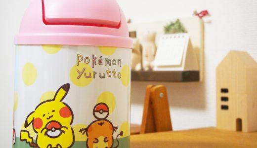 カナヘイコラボ Pokemon Yurutto(ポケモンゆるっと) が可愛い!