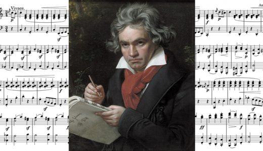 「楽聖」ベートーヴェンの壮絶な生涯