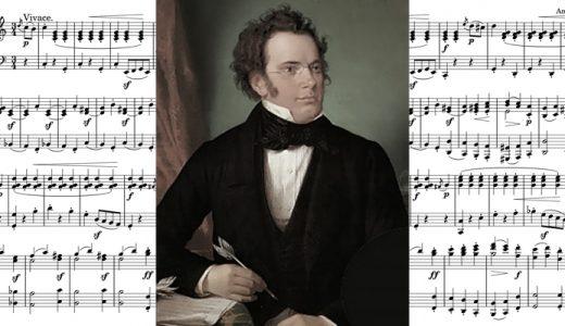 「歌曲の王」シューベルトの生涯