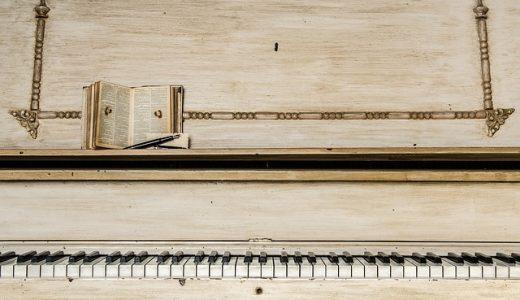 ベートーヴェン ピアノ