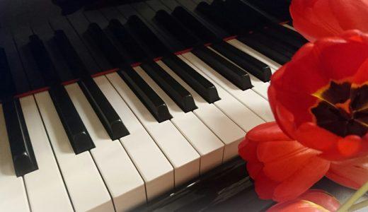 大人からピアノを始めようと思っているへ