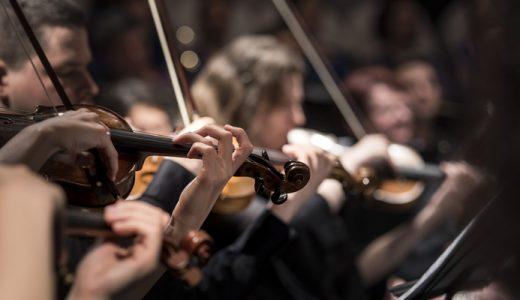 クラシック音楽が苦手になる理由