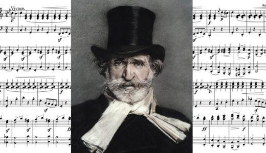 イタリアオペラ界の英雄 大作曲家ヴェルディの生涯