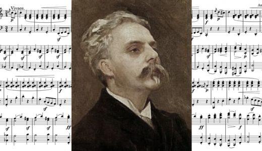室内楽曲が好きならガブリエル・フォーレを知ってみよう!