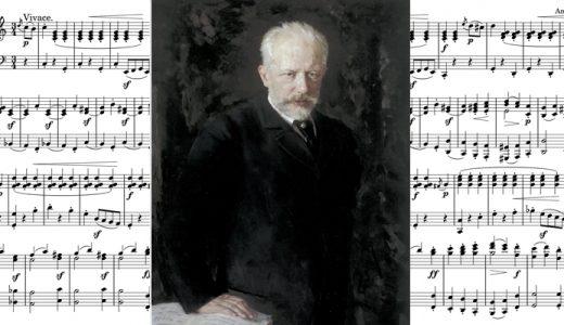 チャイコフスキーの性格と生涯について