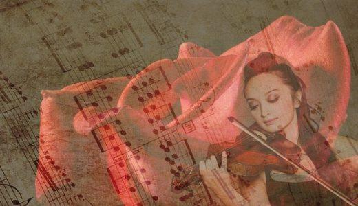 ヴァイオリン 高音