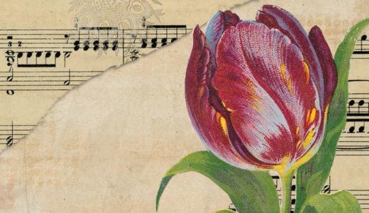 無調音楽と近代音楽の到来について