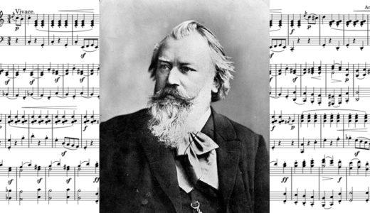 ロマン派時代の古典派作曲家 ブラームスの生涯