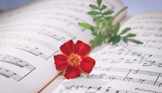 ロマン派音楽