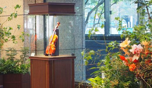 【レポート】カポラレ&オチャンド主催 ヴァイオリン展示会