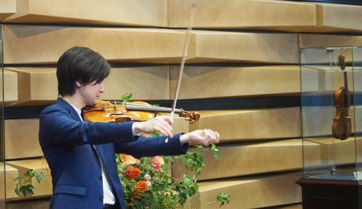 ヴァイオリン展示会 ストラディヴァリ