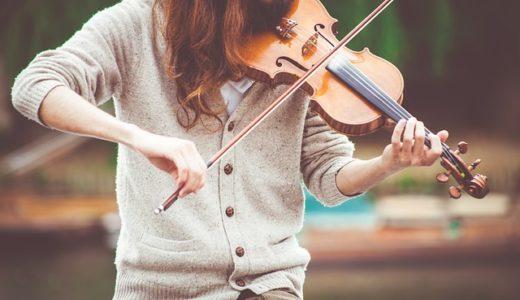 ヴァイオリン レパートリー