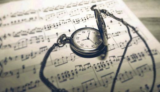 クラシック音楽最大の欠点。それは「曲が長い」こと