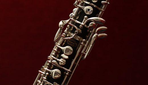 オーボエ クラシック楽器