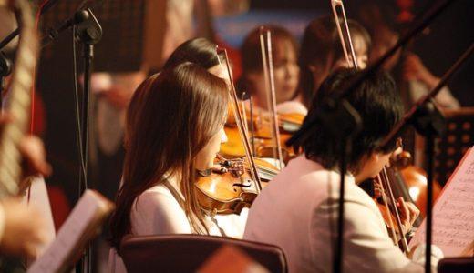 オーケストラ 弦楽器