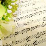 絶対音楽 相対音楽
