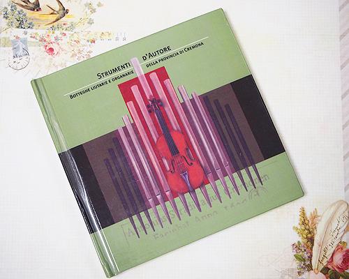 ヴァイオリン製作 書籍