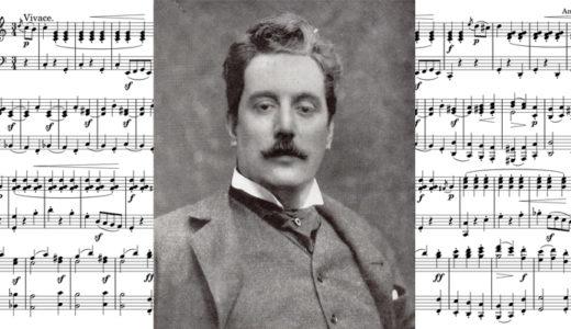 イタリアオペラ最高の作曲家「プッチーニ」の生涯と作品