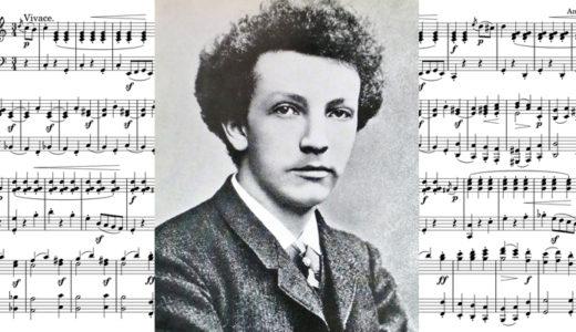 前衛的オペラ作曲家「リヒャルト・シュトラウス」の生涯と作品