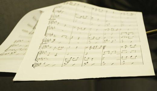 クラシック音楽 勉強