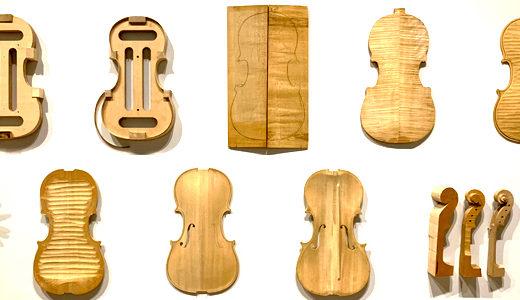 Atelier Eren ヴァイオリン製作