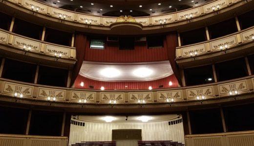 ウィーン オペラハウス シュトラウス