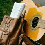 スラックキー ギター