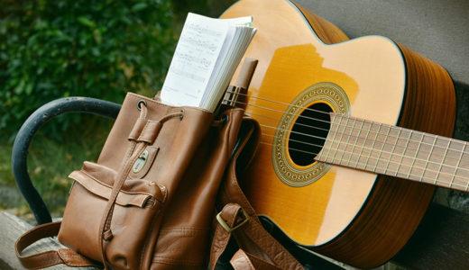 スラックキーギターって普通のギターと何が違うの?