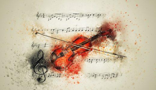 音楽家 キャリア