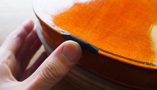 【ヴァイオリン製作】サドルの作り方