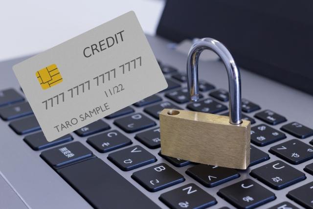 ネットショップ クレジットカード決済