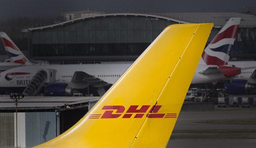 国際配送会社 DHL