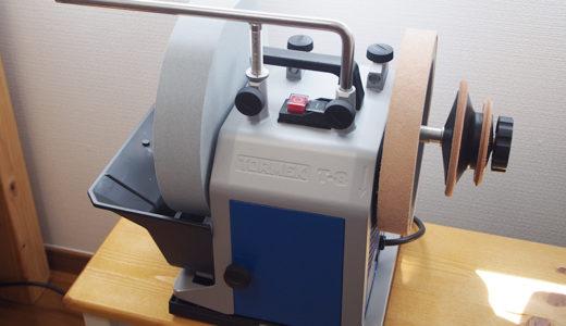 弦楽器製作に必須!トルメック水冷式研磨機T-8を買いました。