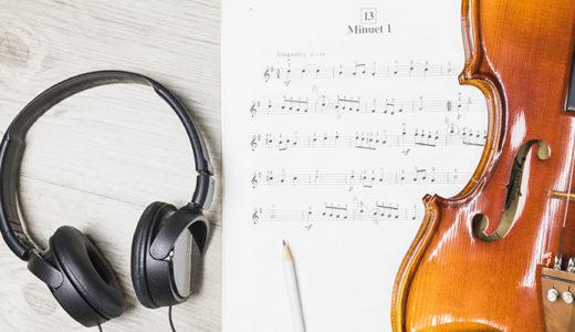 ヴァイオリンの練習に伴奏音源は有効か?