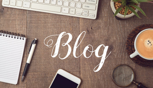 こんな記事は嫌われる。ブログを書くなら意識したい6つのNG