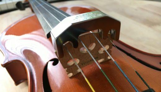 ミュート ヴァイオリン
