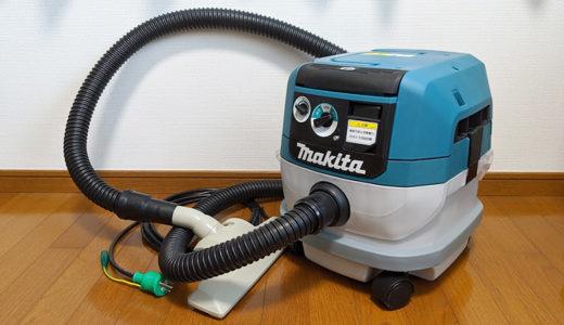 マキタ集塵機 VC0840 粉塵専用を買いました!