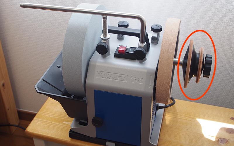 トルメック水冷式研磨機 T-8 レザーホイール