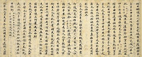 日本書紀 日本音楽史
