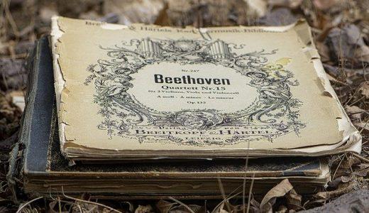 古典派作曲家 ベートーヴェン