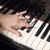 局所性ジストニアとは?ピアノを辞めるキッカケとなった症状について